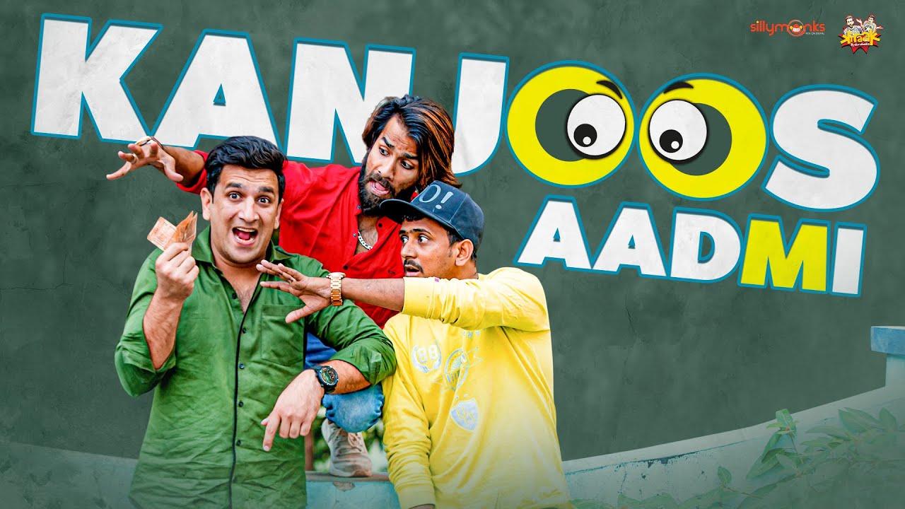 Kanjoos Admi || Hyderabadi Comedy Video || Kiraak Hyderabadiz || Silly Monks