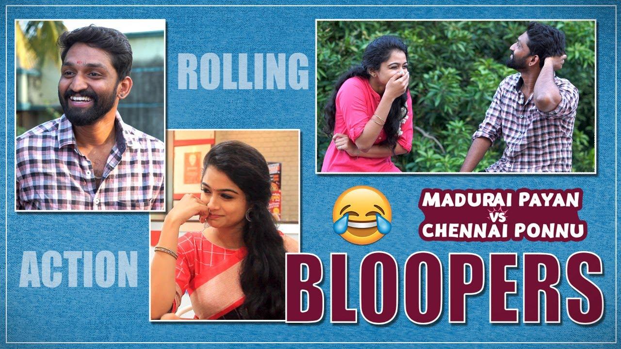 Madurai Payan vs Chennai Ponnu | Bloopers | Tamil Love Series | Circus Gun