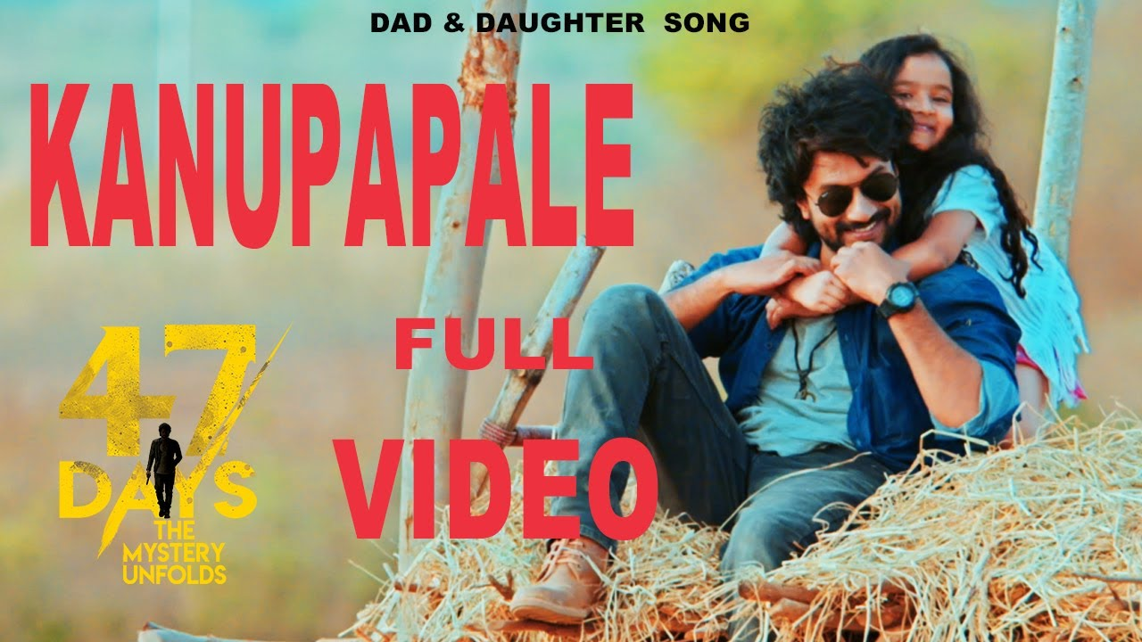 KANUPAPALE   FULL VIDEO4K  47 Days   Satya Dev   Raghu Kunche  PradeepMaddali  Dad And Daughter song