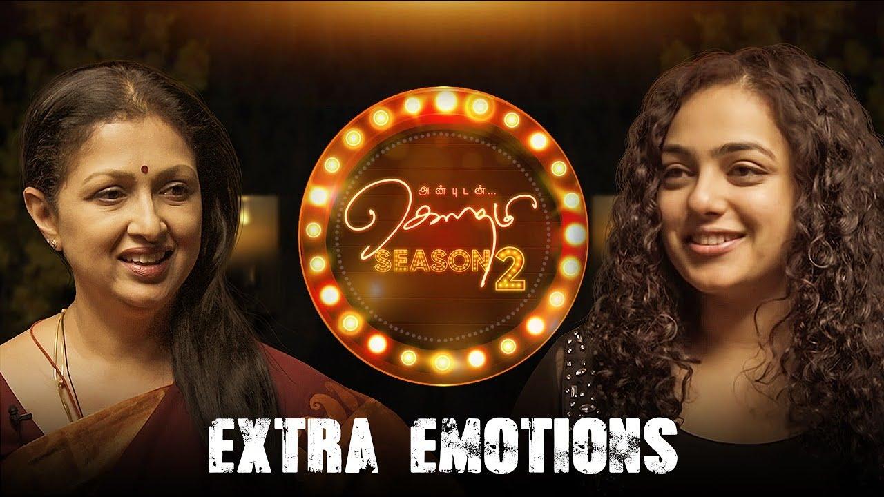 இதுவரை சொல்லாததை சொல்கிறேன்..! || Nithya Menon Exclusive Interview || Life again