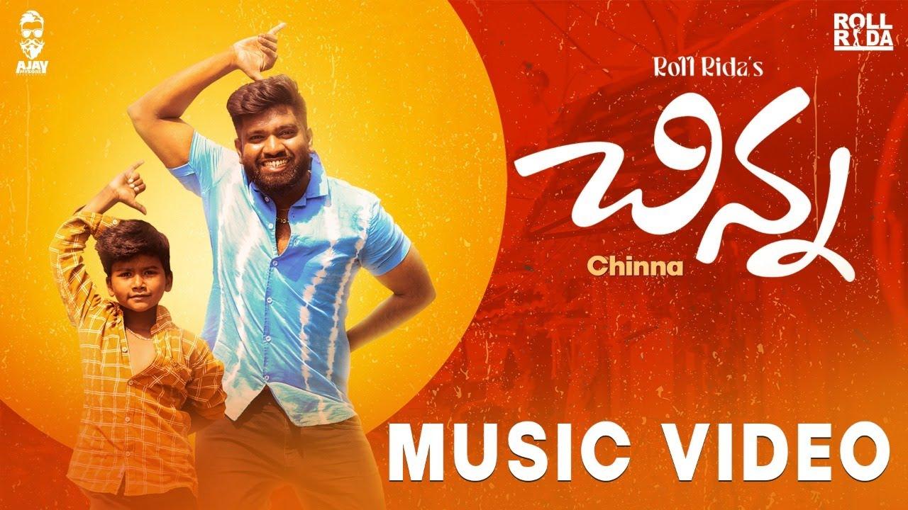 Roll Rida - Chinna feat. Vikas Badisa | Telugu Rap Music Video 2021