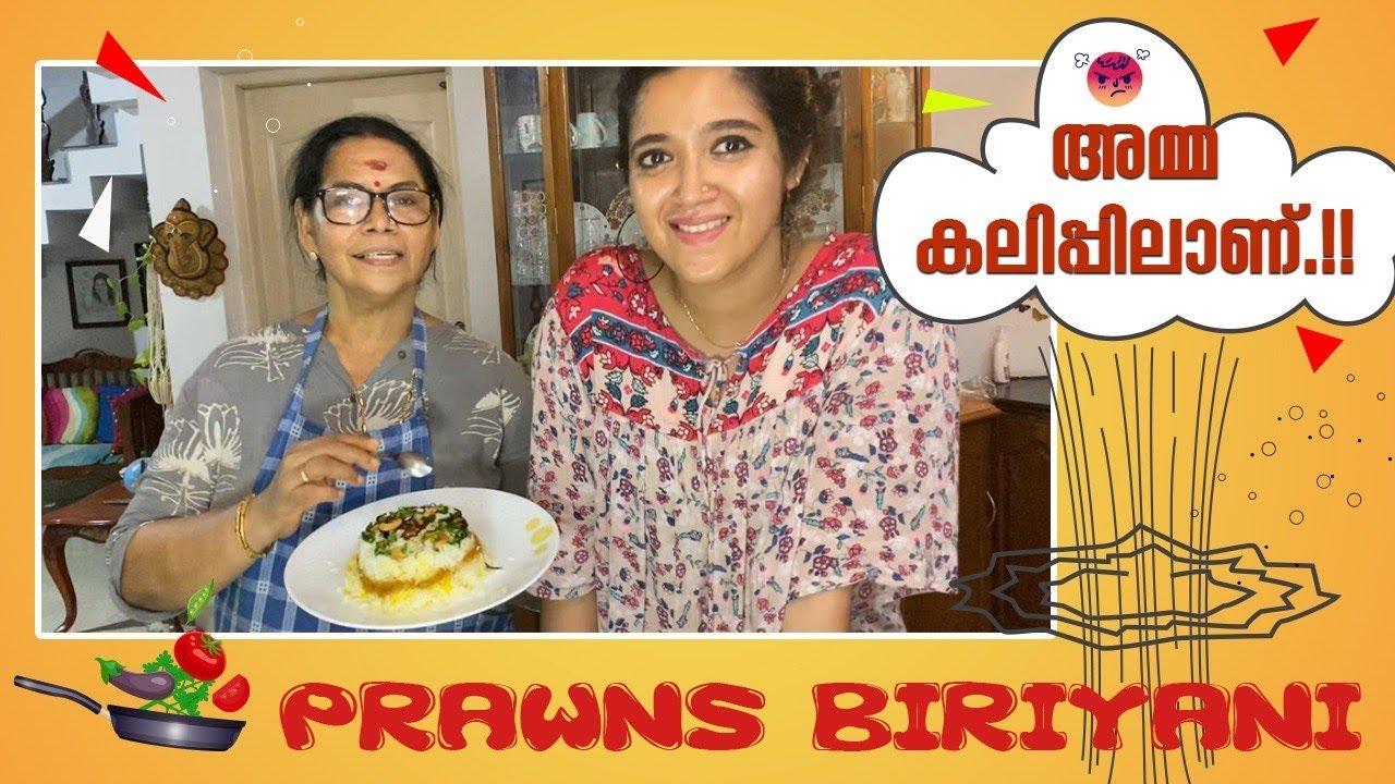 അമ്മയെ ശല്യപ്പെടുത്തി കൊണ്ടൊരു PRAWNS BIRYANI 😂| AG Vlogs Epi 55 | Abhirami Suresh | Amritha Suresh