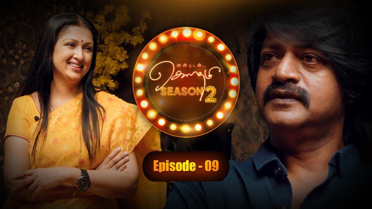 #AnbudanGautami #Season2 with #DanielBalaji - Part 1. | Episode 9 | Life Again