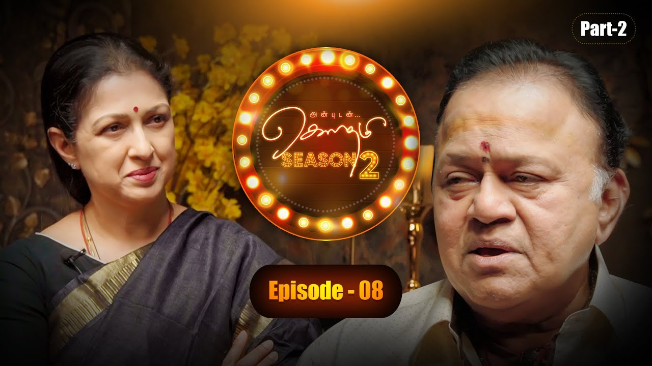Anbudan Gautami #Season2 with Radha Ravi - Part 2 | Episode 8 | Life Again