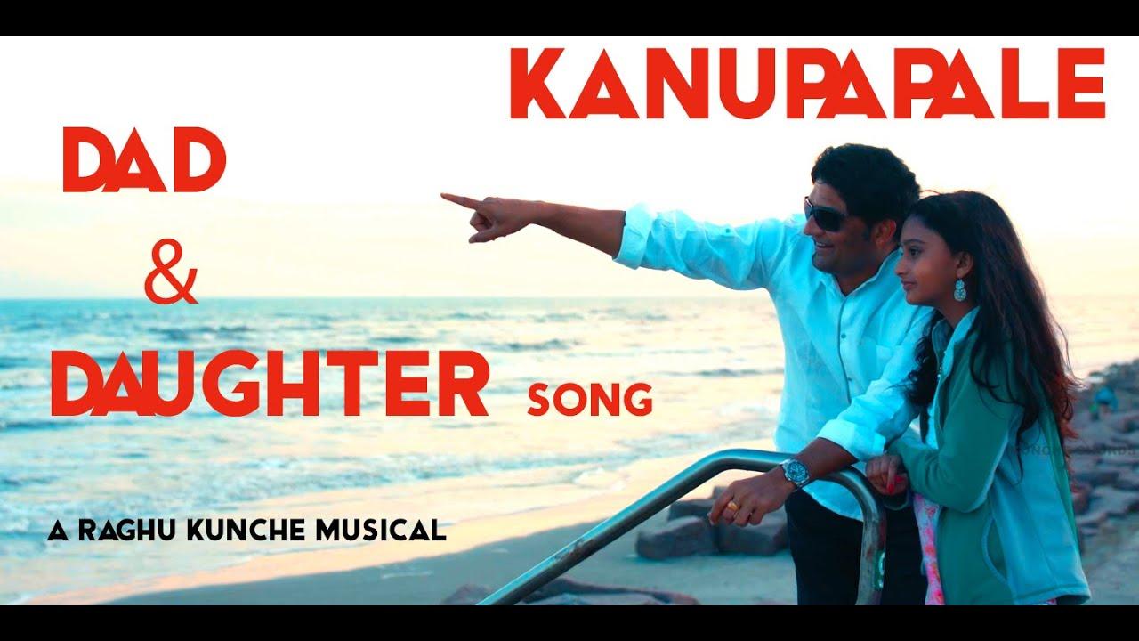 నాన్న పాట   KANUPAPALE   Akki cover video   47 DAYS MOVIE   Satya dev   Raghu Kunche   Pradeep  
