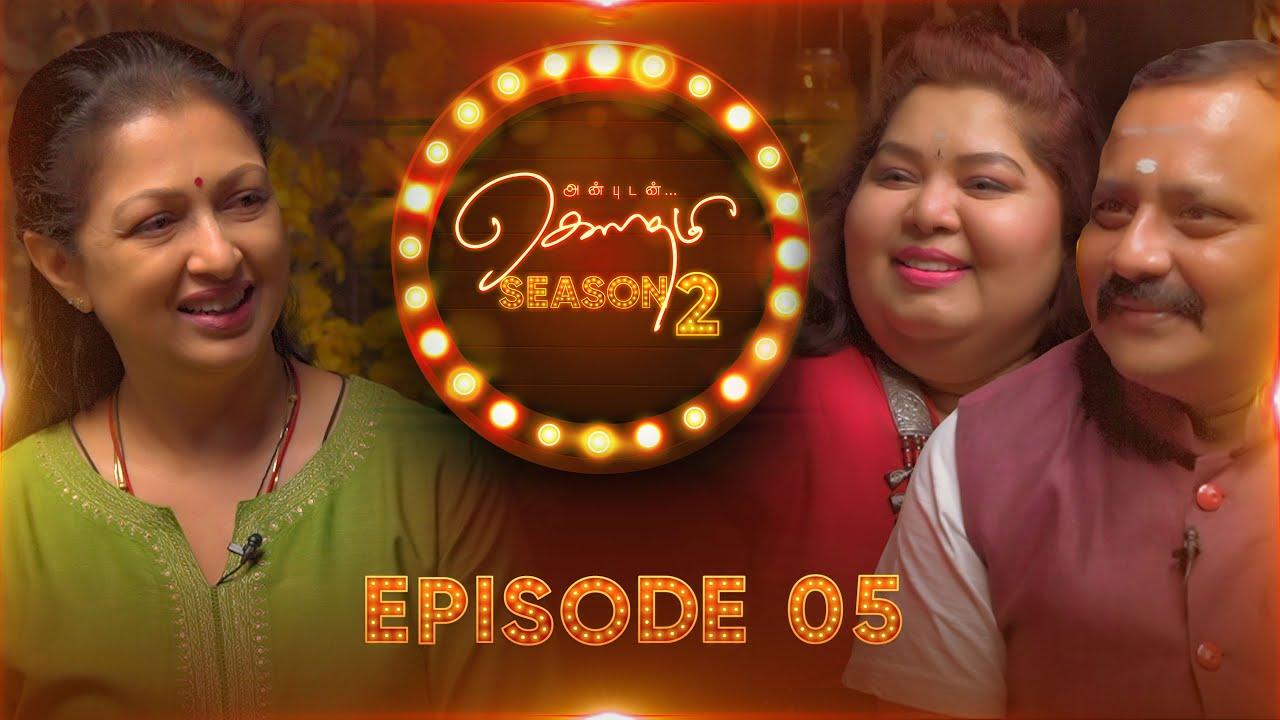 Anbudan Gautami #Season2 with Comedy Actress Harathi(Aarthi) and Ganesh | Episode 5 | Life Again